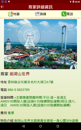 Taiwan tourist attractions, homestay, food recommendation