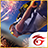 icon Free Fire 1.39.0