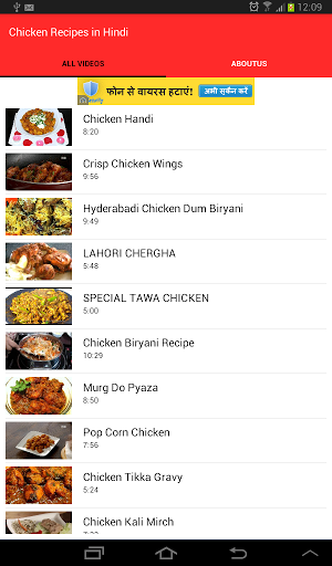 Chicken Recipes in Hindi