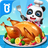 icon Little Panda Restaurant 8.48.00.00
