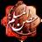 icon com.hisn.almuslim 4.1.2