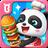 icon Little Panda Restaurant 8.52.00.00