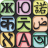 icon com.greenleaf.android.translator.enes.a 7.6.5
