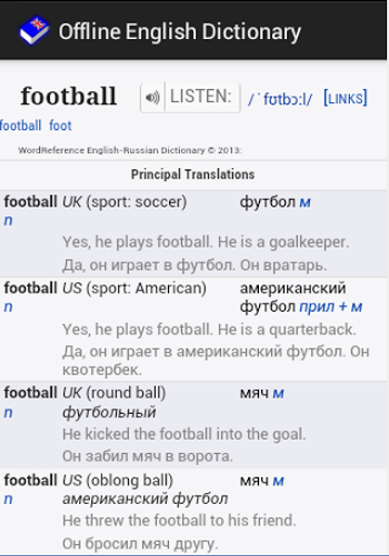 Download English++ Offline Dictionary for android 4 0 4
