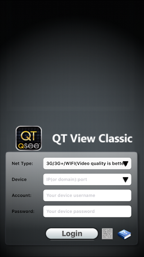 qt see view