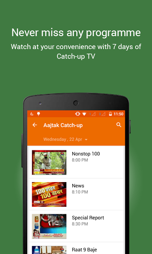Download YuppTV - LiveTV Movies Shows for android 4 0 3