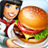 icon Cooking Fever 8.1.0