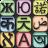 icon com.greenleaf.android.translator.enes.a 7.7.3