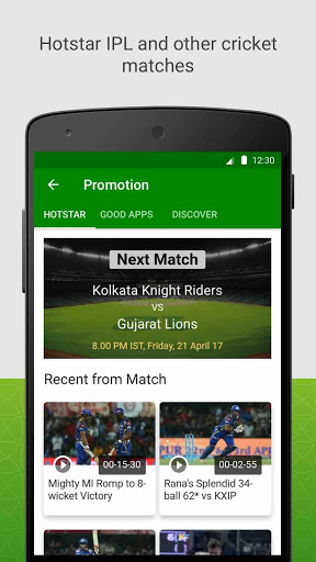 xender apk for android 2.3.6