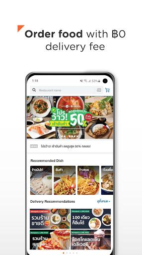 Wongnai: Restaurants & Reviews