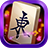 icon Mahjong Solitaire Epic 2.4.8
