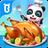 icon Little Panda Restaurant 8.43.00.11