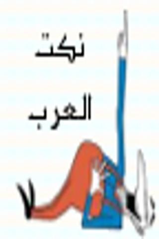 Arab jokes