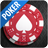 icon World Poker 1.155