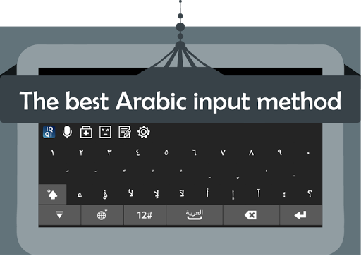 Download IQQI Arabic Keyboard - Emoji for android 2 3 6