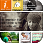 icon Best Hindi Quotes