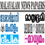 icon Malayalam Newspapers