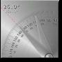 icon Advanced Protractor