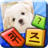 icon com.fnsolutions.gmword 2.12