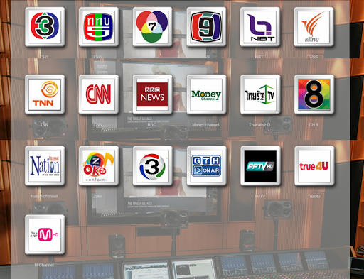 Download MyIPTV for android 4 4 2