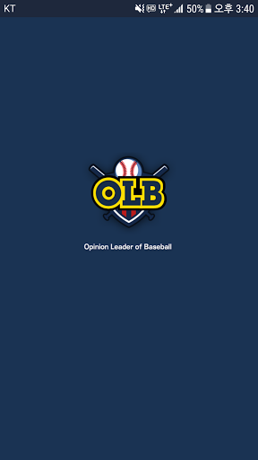 Download OLB 야구 잡지 오엘비 KBO MLB NPB 프로야구 for android 7 1 1