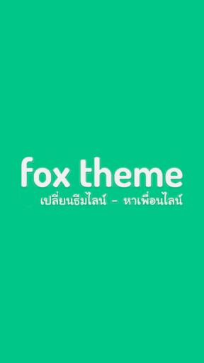 Fox Theme - Find a Line