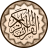 icon com.maher4web.quran 7.0