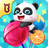 icon Candy Shop 8.43.00.10