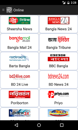 Download All Bangla Newspapers for android 2 2 2