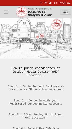 Outdoor Media Management System