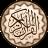 icon com.maher4web.quran 8.0