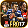 icon Football Heroes PRO 2017