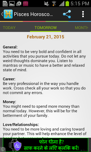 Free download Pisces Horoscope APK for Android