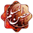 icon com.hisn.almuslim 4.1.4