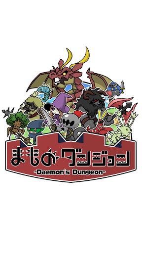 Demon's Dungeon - Tap RPG