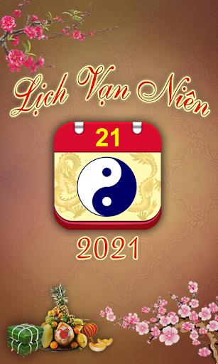 Lich Van Nien - Calendar VN 2017
