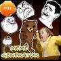 icon Meme/Rage : Generator FREE