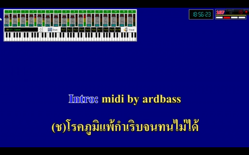Karaoke free thai karaoke thai