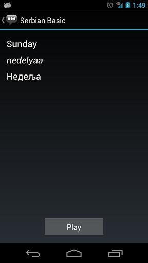 Serbian Basic Phrases - Works offline