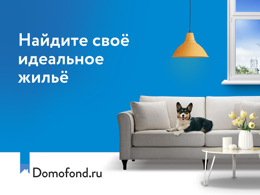 Domofond.ru Real Estate