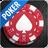 icon World Poker 1.146