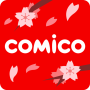 icon 【無料マンガ】comico/人気オリジナル漫画が毎日更新