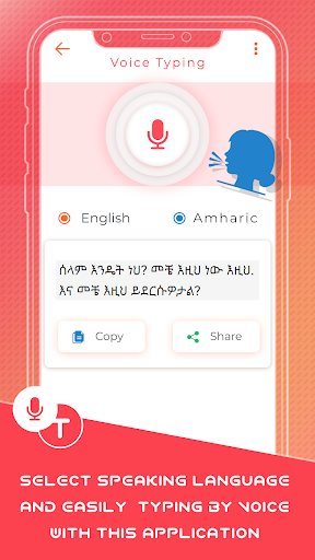 Download Amharic Keyboard for android 2 3 6