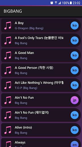 Lyrics for Big Bang