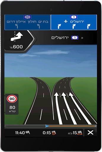 Download iGO Nextgen Gift edition for android 8 1