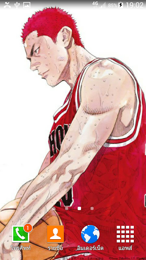 Shohoku Basket Anime wallpaper