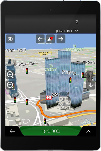 Download iGO Nextgen Gift edition for android 9 0