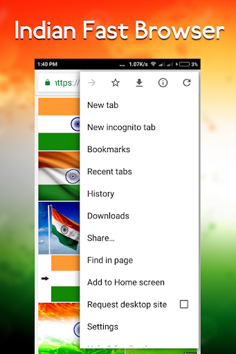 Indian Fast Browser 2018