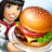 icon Cooking Fever 13.0.0