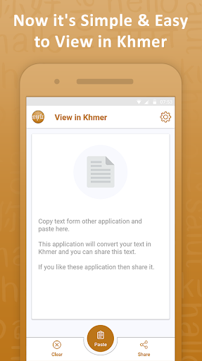Download View in Khmer Font for android 4 2 2